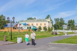 Petrosawodsk